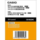 CASIO(カシオ) XS-OH22MC【データカード版】