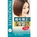 ウテナ 【プロカリテ】縮毛矯正セット ショートヘア・部分用 50g+50g