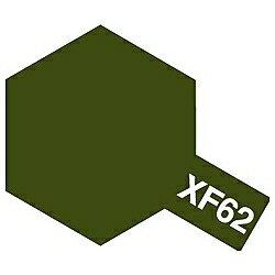 タミヤ タミヤカラー アクリルミニ XF-62 オリーブドラブ (つや消し)