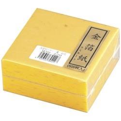 マイン 金箔紙ラミネート 黄 (500枚入) M30-429 <QKV24429> QKV24429