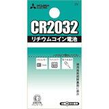 MITSUBISHI(三菱) リチウムコイン電池 CR2032G CR2032G