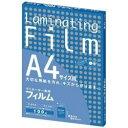 アスカ ラミネーター専用フィルム(100枚入) BH-904 写真L判用 <ZLM1003> ZLM1003