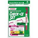 ゼブラ チェックペンアルファセットピンク/緑 PSEWYT20PG