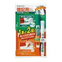 コクヨ [水性マーカー] 暗記用ペンセット チェックル (暗記用ペン・暗記用消しペン・赤シート) PM-M120-S PMM120S