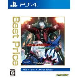 CAPCOM(カプコン) デビル メイ クライ 4 スペシャルエディション Best Price! 【PS4ゲームソフト】