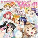 ランティス μ's / A song for You! You? You!! BD付 CD ミユーズアソングフオーユーユブル