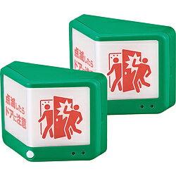 キングジム 扉につけるお知らせライト緑(無線タイプ) グリーン [白色 /乾電池式]