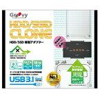 タイムリー HDD/SSD 複製アダプター ブラック UD-3101CL UD3101CL