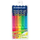 ステッドラー テキストサーファーゲル 5色セット 264SPB5