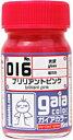 ガイアノーツ 基本カラーシリーズ 016 ブリリアントピンク (光沢)