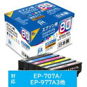 ジット JIT-AE806Pエプソン IC6CL80 JITAE806P [振込不可]