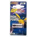 加藤電機 HORNET リモコン用電池 (1個入)601M 601M