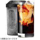 HYPERBIUS ドリンク冷却容器 「ハイパーチラー」(370ml) HYPERCHILLER01 ブラック HYPERCHILLER01