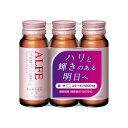 大正製薬 アルフェビューティーコンク<ドリンク>(50ml×3)【清涼飲料水】