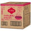 花王 ソフティ ヘッド&ボディシャンプーAROMA(アロマ) 10L バッグインボックスタイ