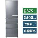 【基本設置料金セット】 AQUA 冷蔵庫 SVシリーズ チタ