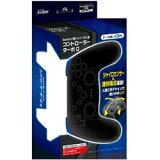 【在庫限り】 アクラス Switch用 ドック/PC用コントローラーターボG ブルー [SASP-0472] SWコントローラGブルー [振込不可]