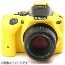 ディスカバード イージーカバー Nikon D5600 用 液晶保護フィルム 付(イエロー)D5600YE D5600YE