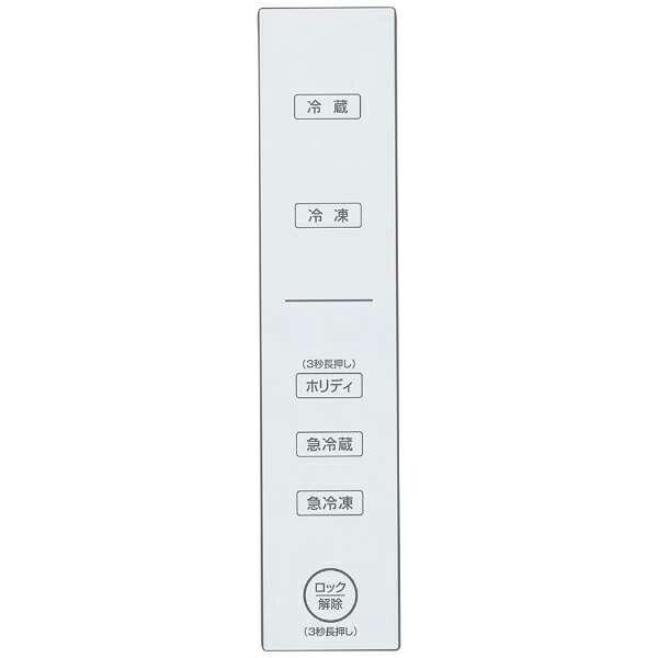 【基本設置料金セット】【要事前見積り】ハイアールJR-NF468A-W冷蔵庫GlobalSeriesホワイト[4ドア/観音開きタイプ/468L]JRNF468A_W【お届け日時指定不可】