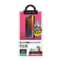 PGA iPhone 12/12 Pro 6.1インチ対応 治具付き 液晶保護フィルム 覗き見防止 PG-20GMB01 PG20GMB01