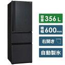 【基本設置料金セット】 TOSHIBA(東芝) 冷蔵庫 VEGETA(ベジータ)