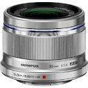 OLYMPUS(オリンパス) カメラレンズ M.ZUIKO DIGITAL 25mm F1.8【マイクロフォーサーズマウント】(シル...