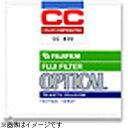 FUJIFILM(フジフイルム) CCフィルター CC G-2.5 グリーン 10×10 G25 1