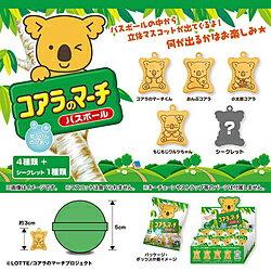 SKジャパン(エスケイジャパン) コアラのマーチバスボール SK46625