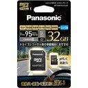 Panasonic(パナソニック) microSDHCカード SMHAシリーズ RP-SMHA32GJK [32GB /Class10] RPSMHA32GJK