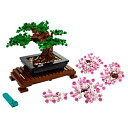 レゴジャパン LEGO(レゴ) 10281 クリエイター エ