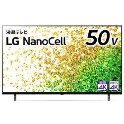 LG(エルジー) 液晶テレビ 50NANO85JPA [50V型 /4K対応 /BS・CS 4Kチューナー内蔵 /YouTube対応 /Bluetooth対応] 50NANO85JPA 【お届け日時指定不可】