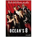 ワーナー オーシャンズ8 DVD オーシャンズ8