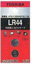 TOSHIBA(東芝) 東芝 LR44EC*2P(アルカリボタン電池/2個入り) LR44EC2P