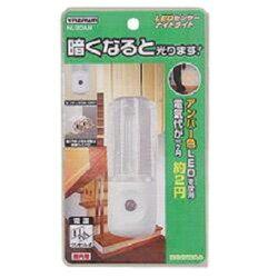 ヤザワ NL30AM LEDセンサーナイトライトアンバー色LED1灯 NL30AM