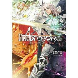 TYPE-MOON Fate / Apocrypha Vol.2 【書籍】 ショセキ画像