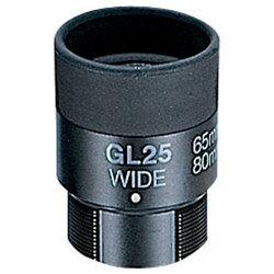Vixen フィールドスコープ用 接眼レンズ GL25(広角) GL25W