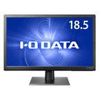 IO DATA(アイオーデータ) LCD-AD194ESB 18.5型ワイド 液晶モニター [1366×768/TNパネル/DVI-D・VGA/非光沢] ブラック LCDAD194ESB