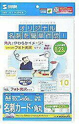 コピー用紙・印刷用紙, 名刺用紙 SANWA SUPPLY() JP-MCMARUGK JPMCMARUGK