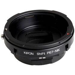 交換レンズ用アクセサリー, マウントアダプター KIPON SHIFT P67-NIKF67 SHIFTP67NIK