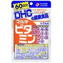 DHC 【DHC】マルチビタミン 60日分(60粒) 1