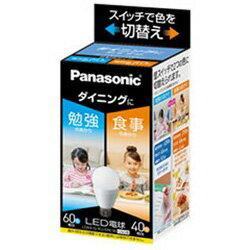 Panasonic(パナソニック) LDA9-G/KU/DN/W LED電球 ダイニング向け ホワイト [E26 /昼光色 /1個 /60W相当 /一般電球形] LDA9GKUDNW