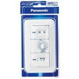Panasonic(パナソニック) コスモワイド21埋込電子浴室換気スイッチセット(ホワイト) WTP53916WP WTP53916WP