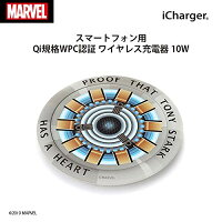 【MARVEL/マーベル】ワイヤレス充電器[アーク・リアクター]pg-dwc768irm