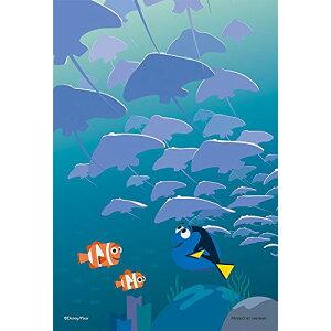 ディズニー ピクサー ゴーイング ホーム プチライト ジグソーパズル 99ピース 99-407