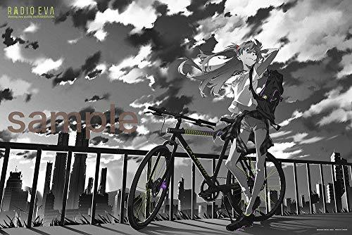 パズル, ジグソーパズル  RADIO EVA Illustration 1 1000 50x75cm 10-1365