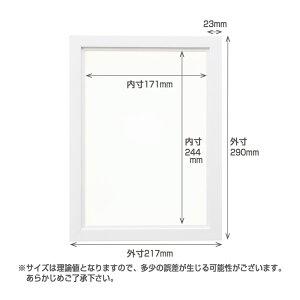 Prism art puzzle cadre 1-Bo panneau blanc compatible taille du puzzle 18,2 x 25,7 cm 16060-0102