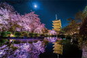 KAGAYA 月夜に咲く(京都) ジグソーパズル 風景 10