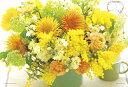 幸せの黄色い花 ジグソーパズル 花 300ピース 26×38