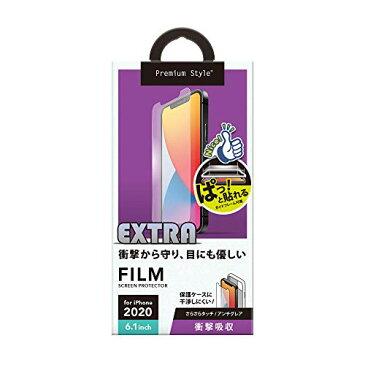 iPhone 12 /12 Pro用 6.1インチ 治具付き 液晶保護フィルム 衝撃吸収EX/アンチグレア 2020 PG-20GSF04