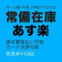 【あす楽】ミツワ ソルベント 大缶(1570ml) 福岡工業 MITSUWA 溶解液 剥離材 溶剤 缶入 赤い缶 うすめ液 ソルベックス 3
